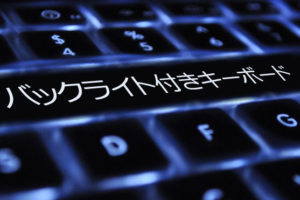 バックライト付きキーボードで暗闇でも快適に!有線無線それぞれ紹介