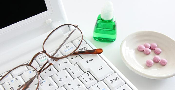 人にもパソコンにも優しいノートパソコン用スタンドを一挙紹介!