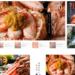 北釧水産の口コミ評判|おすすめ商品と購入者のレビューから良いか悪いか考察